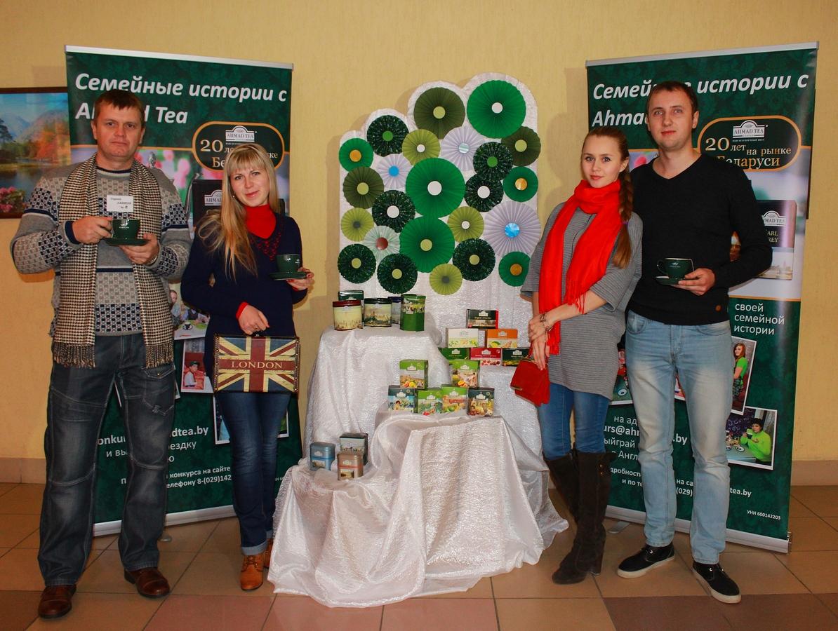 Сергей Лашков с семьей из г.Витебска