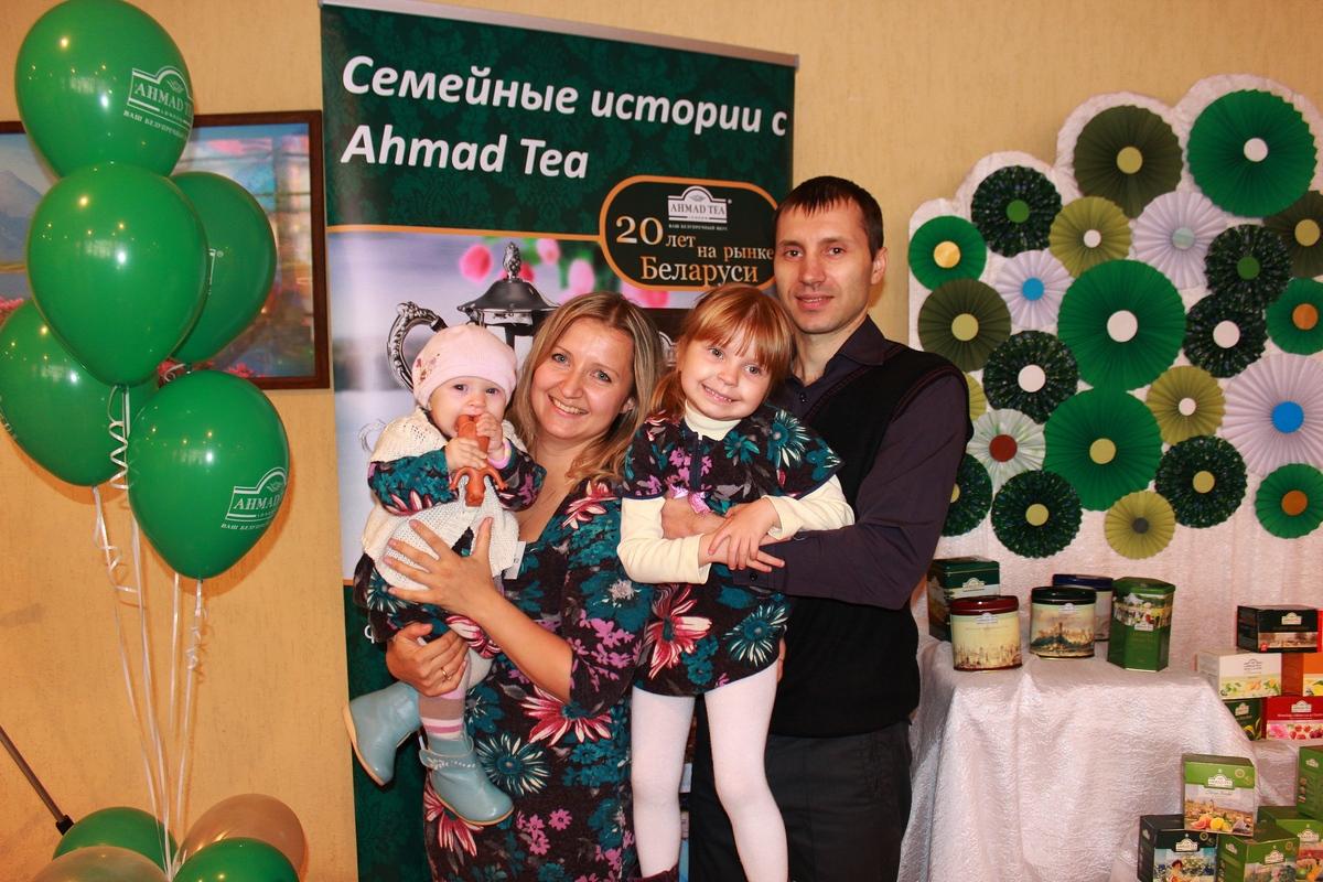 Ольга Рядченко с семьей из г.Бобруйска