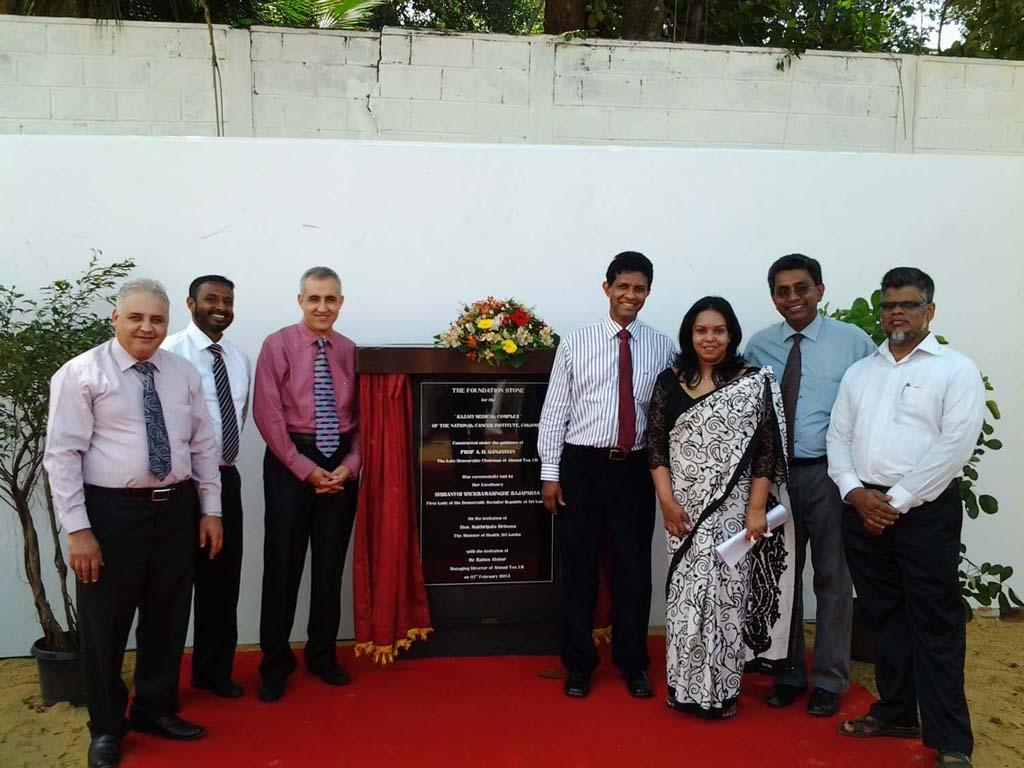 компания «Ahmad Tea» открывает медицинский комплекс «RAZAVI»